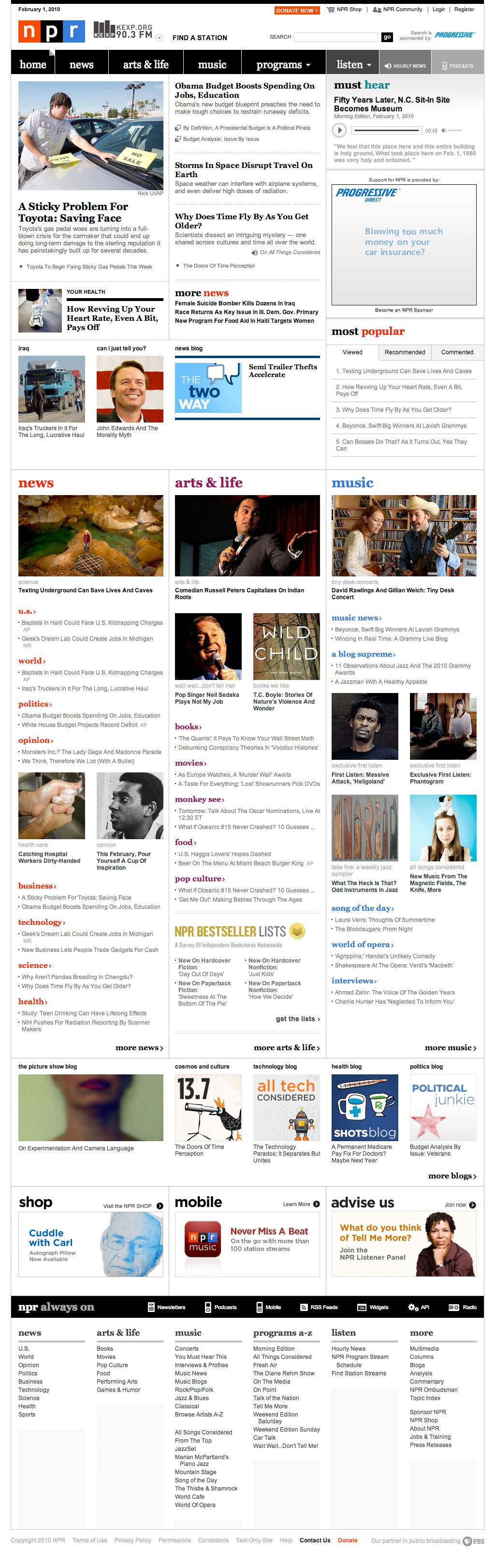 NPR homepage screen cap